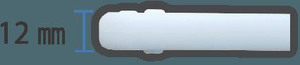 キプクルは業界最薄(12㎜)の保冷剤